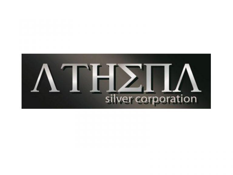 DigiGeoData - athena logo